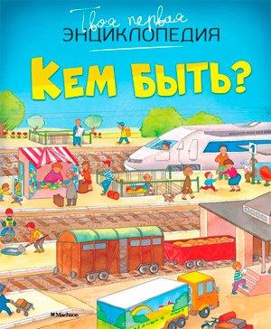 http://www.proforientator.ru/images/1bomon.jpg