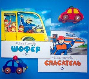 http://www.proforientator.ru/images/4karpova.jpg
