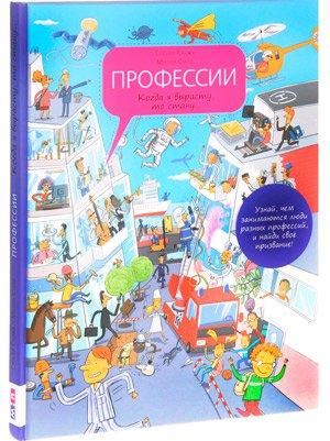 http://www.proforientator.ru/images/5sanza.jpg