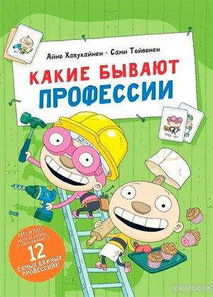 http://www.proforientator.ru/images/6tatu_patu.jpg